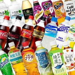 コカコーラ/コーラ/コーラゼロ/コカコーラZERO/選り取り/爽健美茶/そうけんびちゃ/アクエリアス...