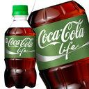 楽天 ドリンク屋/コカ・コーラ/【3〜4営業日以内に出荷】[代引不可]コカコーラ コカ・コーラ ...
