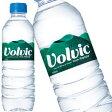キリン ボルヴィック[volvic/ボルビック]水・ミネラルウォーター 500ml×24本<※48本まで1配送可>【4〜5営業日以内に出荷】[税別]