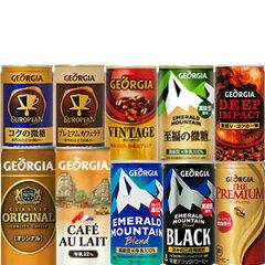 【3?4営業日以内に出荷】[代引不可]コカコーラ ジョージア コーヒー 185g、250g缶×…