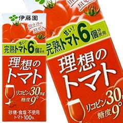 伊藤園 トマトジュース 理想のトマト 200ml×24本[賞味期限:4カ月以上]同一商品のみ4…
