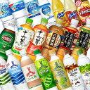 アサヒ飲料 430〜660mlPET・缶×24本[十六茶 三ツ矢サイダ...