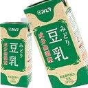 九州乳業 みどり豆乳 成分無調整豆乳 1000ml紙パック×