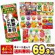 ●枚数限定300円クーポンご利用で67円●カゴメ 野菜ジュース 195ml・200ml紙パ…