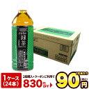 楽天総合1位獲得 2箱購入で使用可能な830円OFFクーポン