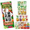 グルメ大賞2019受賞 カゴメ 野菜ジュース 195ml・200ml紙パック×96本[24本×4ケース...