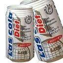 【神戸居留地】 LASコーラダイエット350ml缶24本