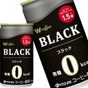 [全品対象先着順クーポン配布中]伊藤園 W ブラックコーヒー...