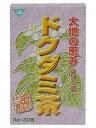 大地の恵み ドクダミ茶 たっぷりのドクダミを100%使用したお茶です。毎日の健康のために大地の...