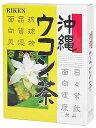 沖縄ウコン茶 3.5g*30袋 沖縄で栽培されたウコンを主体にサルノコシカケ、クコ葉、ハトムギ、カ...