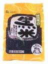 創健社 黒米 18g*15袋 国内産、福島県いわき市産の減農薬栽培の黒米です。便利な分包タイプ。【...