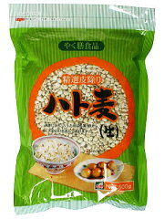 OSK 生はと麦 500g はと麦の殻を除去し、中の果肉を精白した、おいしく食べられるはとむぎ粒で...