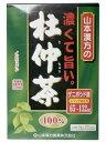 山本漢方 濃くて旨い。杜仲茶100% 4g*20袋 濃くておいしいノンカフェインのやさしい杜仲茶です...