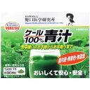 野口医学研究所 ケール100%青汁 2.5g*30包 国内産のケールを使用した青汁です。【日用品屋】野...