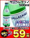 サンペレグリノ(SAN PELLEGRINO)/水・ミネラルウォーター2ケース以上購入で送料無料!サンペレ...