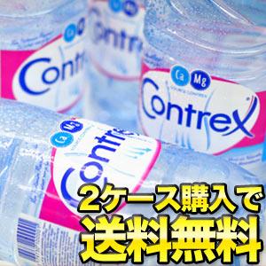 コントレックス/CONTREX/水/訳あり/ミネラルウォーター/2ケース購入で送料無料/楽天 ドリンク屋...