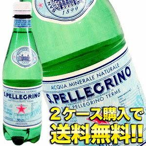 サンペレグリノ/SAN PELLEGRINO/水/炭酸水/水・ミネラルウォーター/2ケース購入で送料無料/楽天...