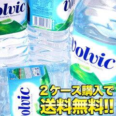 楽天 ドリンク屋/ボルヴィック(Volvic)/ボルビック/水・ミネラルウォーター/2ケースで送料無料/...