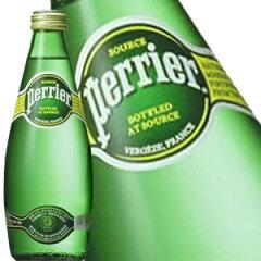 ペリエ/Perrier/水・ミネラルウォーター/楽天 ドリンク屋/炭酸水/ナチュラルウォーター/スパー...