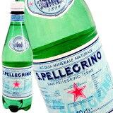 サンペレグリノ[ SAN PELLEGRINO]炭酸水 500ml×24本入り[水?ミネラルウォーター]炭酸入りナチュラルウォーター2ケースまで1配送でお屆けします[稅別]