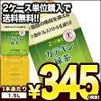 [送料無料]伊藤園 2つの働き カテキン緑茶 1.5LPET×8本×2箱セット[特保 トクホ お茶][賞味期限:2ヶ月以上]1セット1配送でお届けします。【3〜4営業日以内に出荷】[税別]