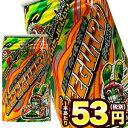 チェリオ ライフガード 350ml缶×24本[ビタミン アミ...