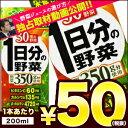 [26日01:59まで6000円以上の購入で200円OFFクーポン配布...