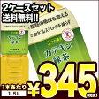 [送料無料]伊藤園 2つの働き カテキン緑茶 1.5LPET×8本×2箱セット[特保 トクホ お茶][賞味期限:4ヶ月以上]1セット1配送でお届けします。【3〜4営業日以内に出荷】[税別]