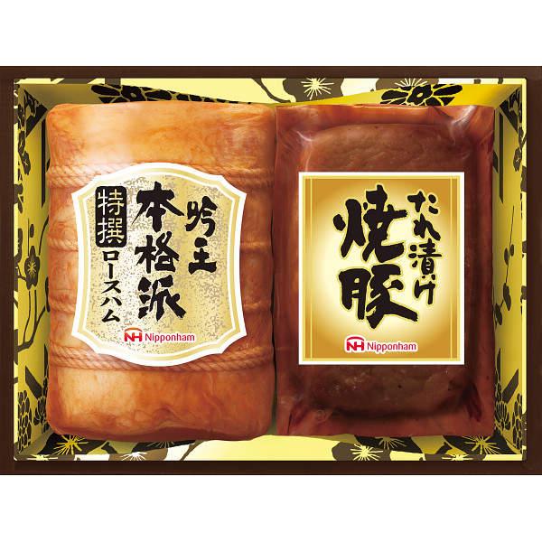 【5~10営業日以内に出荷】【送料無料】日本ハム 本格派吟王2本セット【ギフト】
