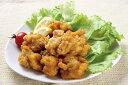 マルハニチロ) 若鶏のからあげ 1kg【業務用食品館 冷凍】