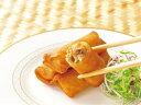ニチレイ)パリパリの春巻き 350g(10本入)【業務用食品館 冷凍】
