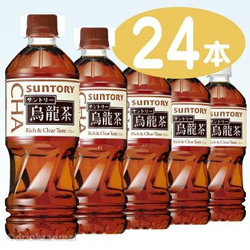 【サントリー】 烏龍茶 (ウーロン茶) 500ml ペットボトル 1ケース 24本入(自販機対応)【1配送先2ケース以上送料無料】北海道・沖縄・離島除く【RCP】05P30Nov14