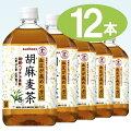 1配送先2ケース以上【送料無料】サントリー胡麻麦茶(ごま麦茶)1Lペットボトル1ケース12本入