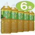 1配送先2ケース以上【送料無料】【サントリー】緑茶伊右衛門(いえもん)2000mlペットボトル1ケース6本入