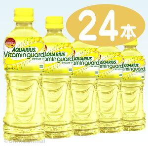 他商品と自由に組合わせても2箱以上で送料無料!コカコーラ アクエリアス ビタミンガード 500ml...