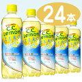 1配送先2ケース以上【送料無料】【サントリー】CCレモン(C.C.レモン)リフレッシュゼロ500mlペットボトル1ケース24本入
