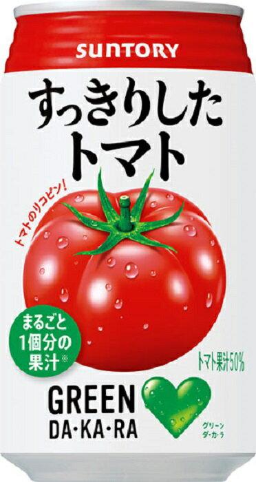 【サントリー】 グリーンダカラ すっきりしたトマト 350g AS缶 1ケース 24本入(自販機対応)【1配送先2ケース以上送料無料】北海道・沖縄・離島除く【RCP】4901777292031