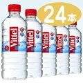 1配送先2ケース以上【送料無料】【サントリー】ヴィッテル(Vittel)500mlペットボトル1ケース24本入(正規輸入品)