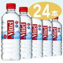 【サントリー】 ヴィッテル (Vittel) 500ml ペットボトル 1ケース 24本入(正規輸入 ...