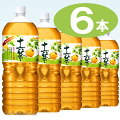 1配送先2ケース以上【送料無料】【アサヒ飲料】アサヒ十六茶2000mlペットボトル1ケース6本入