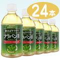 1配送先2ケース以上【送料無料】サントリーフラバン茶350mlペットボトル1ケース24本入