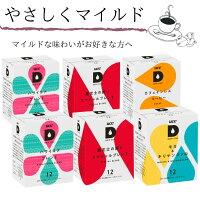 味で選べるプレミアムBOX672杯分 UCCDRIPPODドリップポッドドリップマシンコーヒーメーカーコーヒーマシンコーヒーマシーンレギュラーコーヒーカプセルコーヒーカプセル式