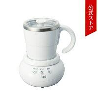 UCCミルクカップフォーマーMCF30(W)パンナホワイト<送料無料>