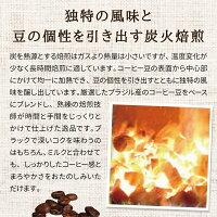 ドリップポッド/DRIPPOD専用カプセル【炭焼珈琲8個入】 UCCDRIPPODドリップマシンコーヒーメーカーコーヒーマシンコーヒーマシーンレギュラーコーヒーカプセルマシンカプセルコーヒーカプセル式