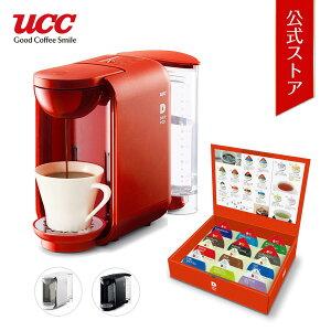 UCC カプセル式コーヒーメーカー DRIPPOD ドリップポッド DP2 お試しボックス付き(12種類のカプセル入)【送料無料】 | ドリップマシン コーヒーメーカー コーヒーマシン レギュラーコーヒー おしゃれ カプセルコーヒー カプセル