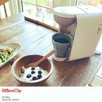 5777円分のおまけつき【公式ストア】DRIPPODドリップポッドDP2カラー3色スターターセット64杯セット[コーヒー48杯・紅茶8杯・お茶8杯計5777円分]≪送料無料≫|UCCDRIPPODドリップマシンコーヒーメーカーカプセルマシンカプセルコーヒー