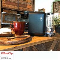 【送料無料】5777円分のおまけつき【公式ストア】DRIPPODドリップポッドDP2カラー3色スターターセット64杯セット[コーヒー48杯・紅茶8杯・お茶8杯計5777円分]|UCCDRIPPODドリップマシンコーヒーメーカーカプセルマシンカプセルコーヒー時短家電