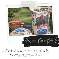 世界のコーヒー飲み比べBOX672杯分 UCCDRIPPODドリップポッドドリップマシンコーヒーメーカーコーヒーマシンコーヒーマシーンレギュラーコーヒーカプセルコーヒーカプセル式
