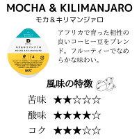 味で選べるBOX672杯分 UCCDRIPPODドリップポッドドリップマシンコーヒーメーカーコーヒーマシンコーヒーマシーンレギュラーコーヒーカプセルコーヒーカプセル式