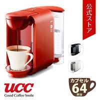 【公式ストア】ドリップポッドDP2(ホワイト)スターターセット[コーヒー32杯・紅茶8杯・お茶8杯]≪送料無料≫